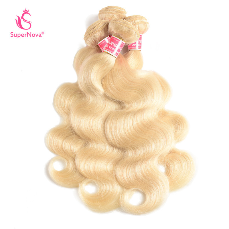 613 Bleached Blonde Body Wave 4 Bundles Human Hair Weave Supernova Hair