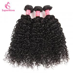 Virgin Brazilian Hair 3 Bundles