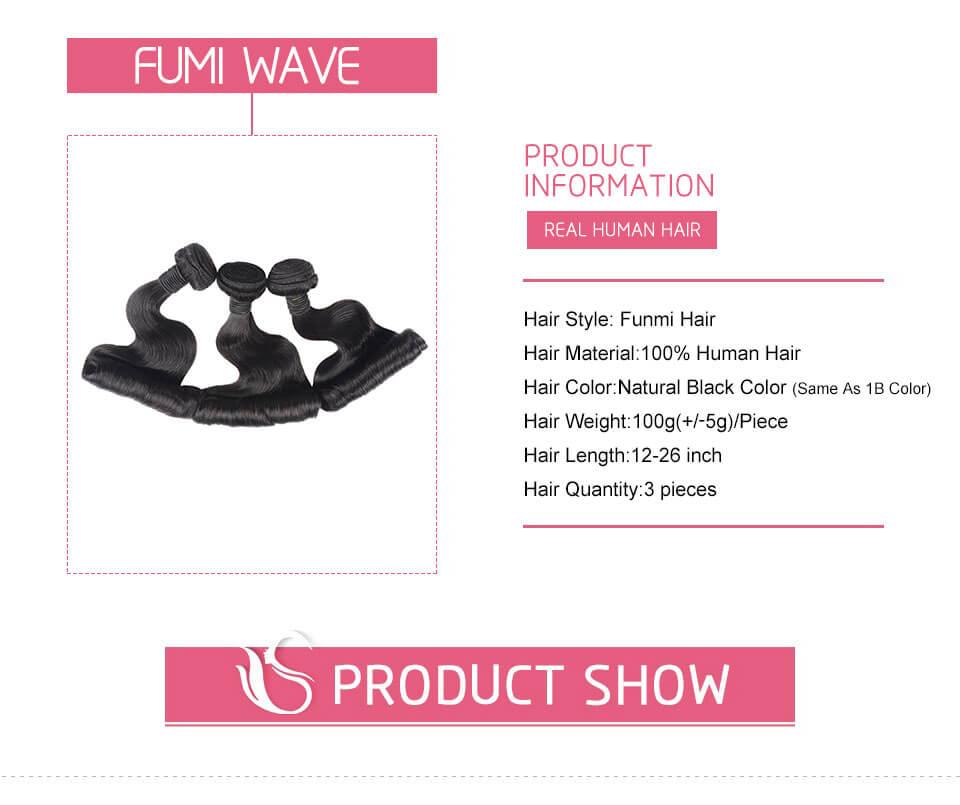 Funmi Hair 3 Bundles Loose Wave Egg Curl Natural Color Human